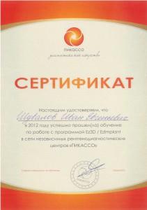 img-924140347-0013