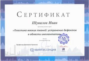 img-924140347-0015