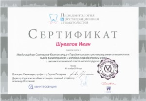 img-924140347-0017