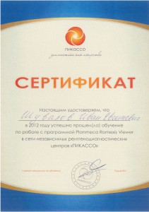img-924140347-0024