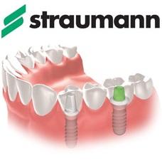 Имплантаты Shtrauman